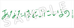 ishizakihuwie_sticker_sample-02.jpg